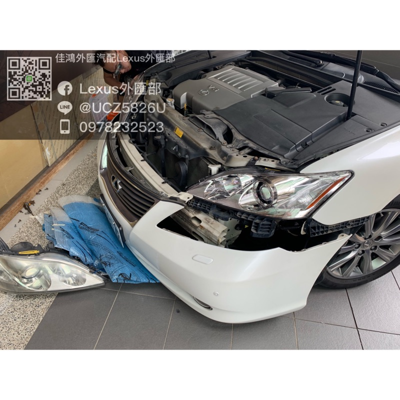 Lexus ES350 ES240 原廠轉向大燈