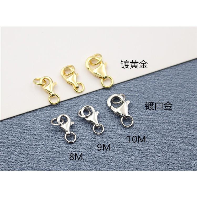 現貨- 鈦鋼DIY配件、吊墜夾扣、玉墜扣、鍍白金黃金龍蝦扣--DIY配件、零件--最低需購買100元不含運費