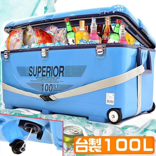 【台灣製造】100L冰桶P062-100(100公升冰桶行動冰箱攜帶式冰桶釣魚冰桶