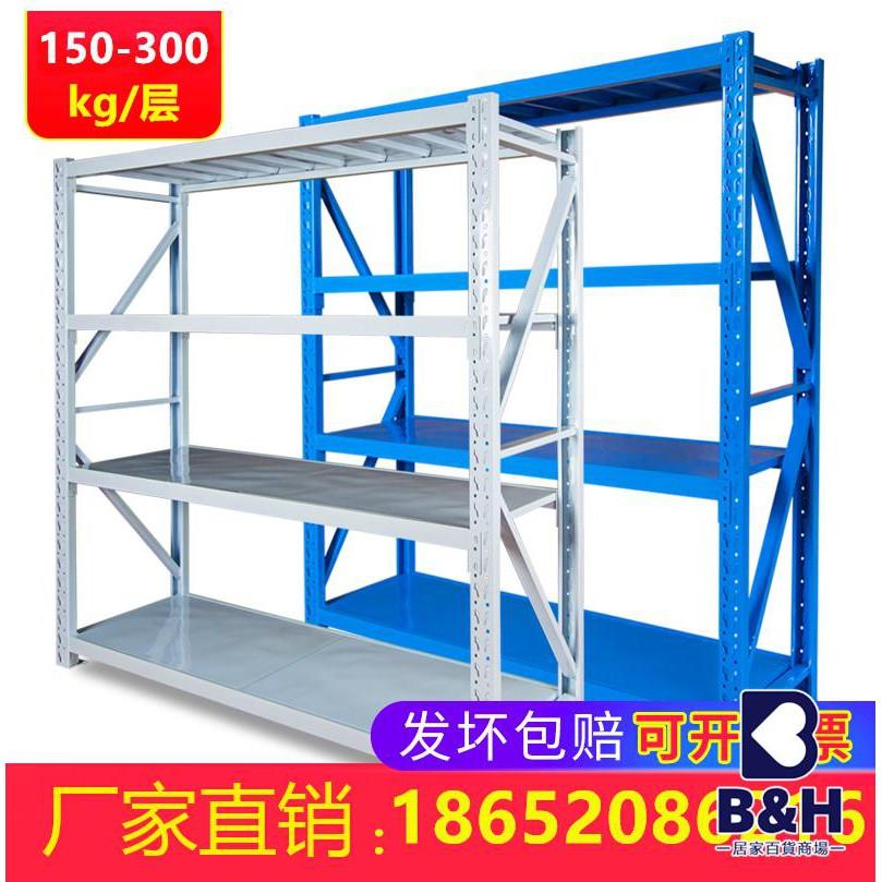 東西置物熱賣貨架置物架多層倉儲白色陽臺小鐵架子落地倉庫簡易超市組合展示架