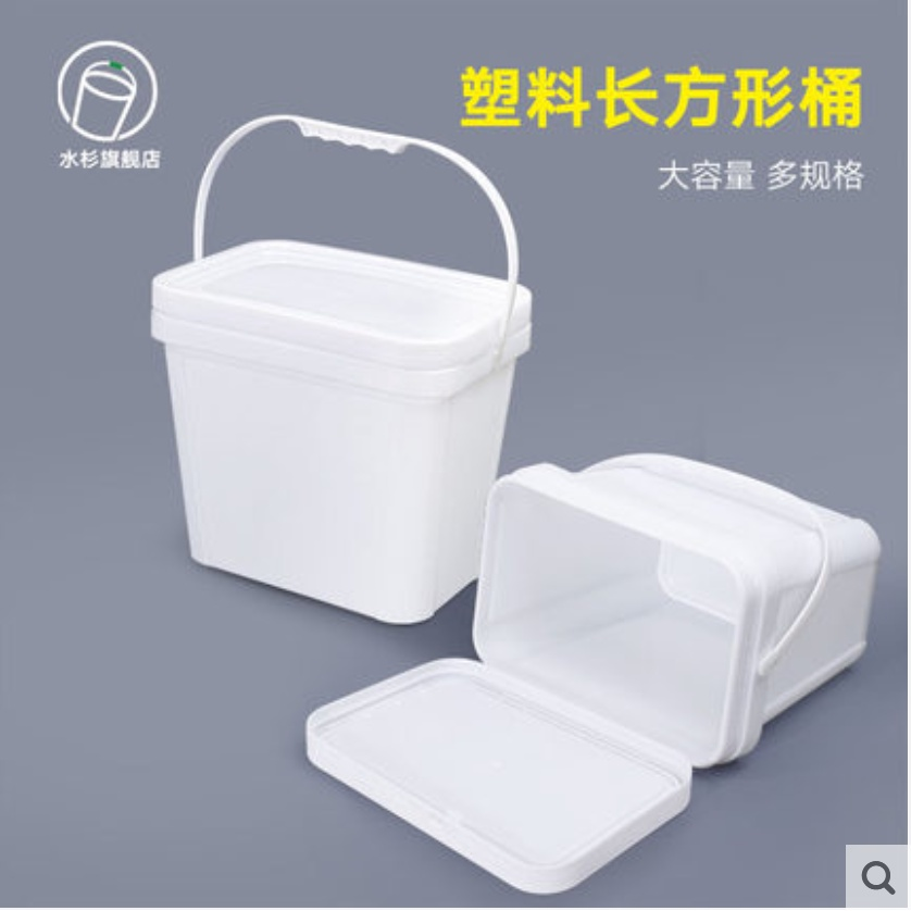 #密封桶 #釣魚桶 #方桶 #水桶 #塑膠桶 長方形塑膠密封桶方形桶帶蓋水桶凳塑膠加厚可坐釣魚桶帶蓋5/20L