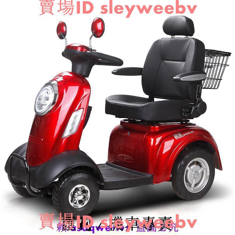 現貨健步LIKO四輪老年代步車殘疾電動車老年人四輪代步車四輪老人電瓶