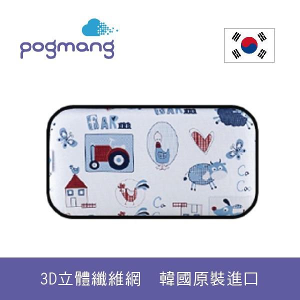 pogmang 韓國3D透氣枕-歡樂農場 C-PGPS-013