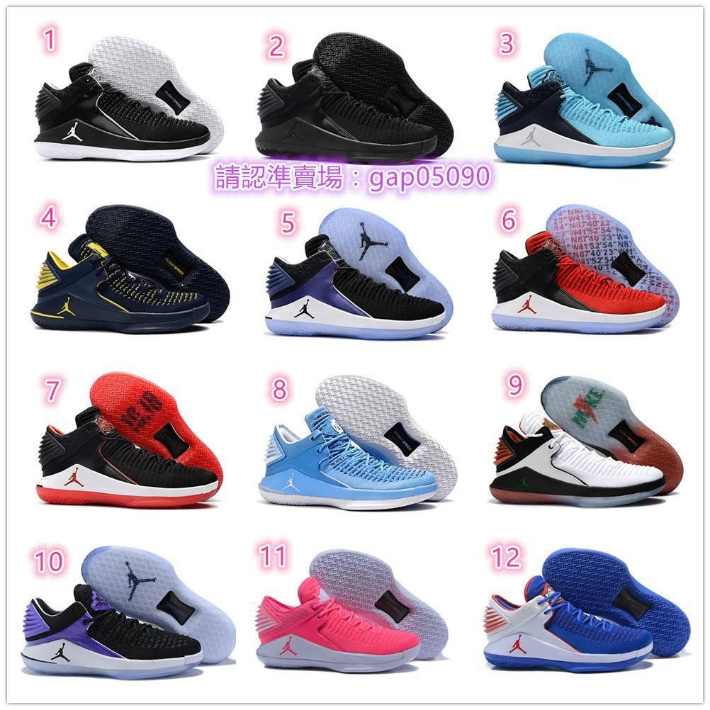 ✨現貨特價✨ Nike Air Jordan32 AJ32 喬丹32 男子 籃球鞋 喬登32 男鞋 女鞋 高筒 低筒