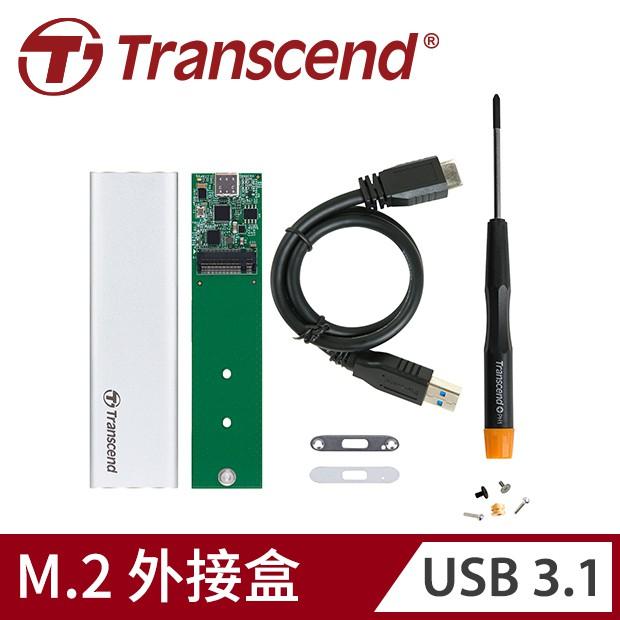 Transcend 創見 TS-CM80S M.2 SSD 外接盒 銀色 TS-CM80S 需聊聊詢問貨況