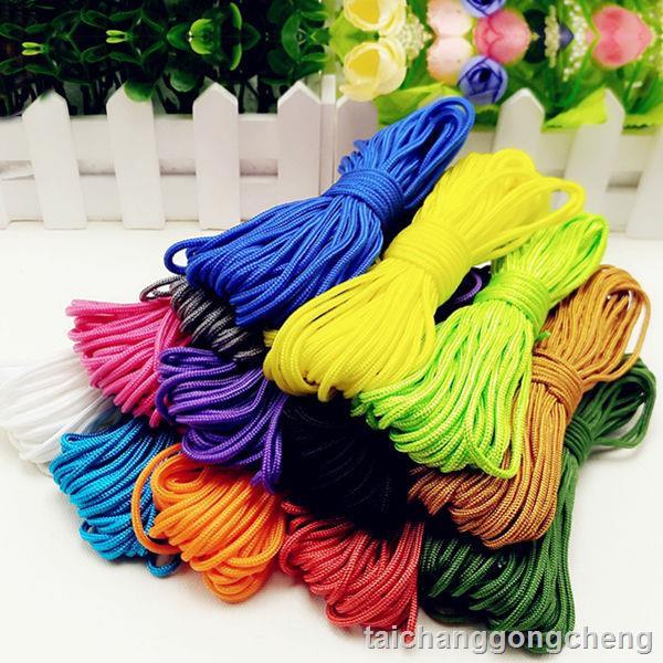 tai 現貨2mm迷彩傘繩 手鏈編織繩 手繩 手工DIY配件繩 戶外求生繩