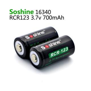 Soshine Vapcell RCR123A 3V 3.2V 3.7V充電鋰電池 16340 17335 CR123A 臺北市