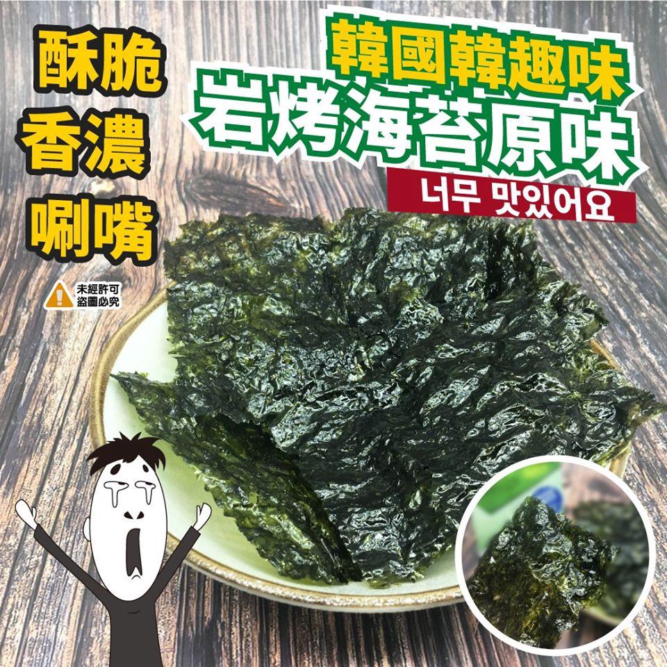 韓國韓趣味岩烤海苔原味 12盒/袋《喬大海鮮屋》