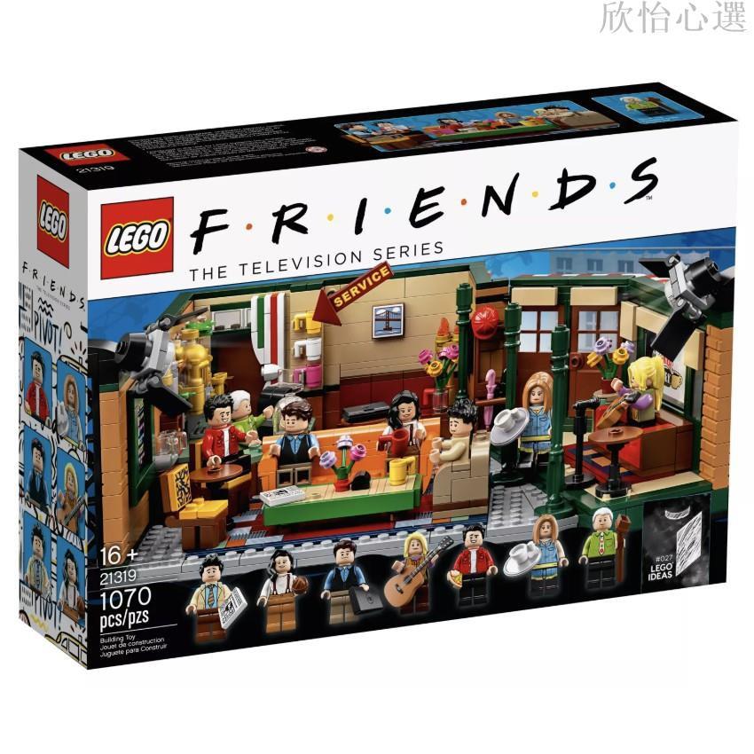 LEGO IDEAS 21319 中央公園咖啡館 Central Perk【欣怡心選】