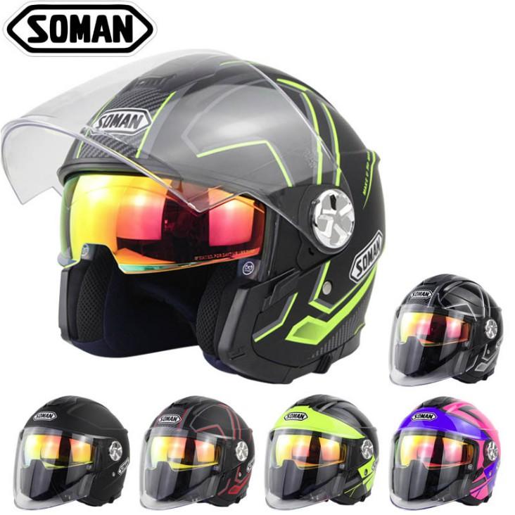 半罩式安全帽 新色上 國際DOT/ECE國際雙認證 雙鏡片墨鏡設計 SOMAN 519 多色可選