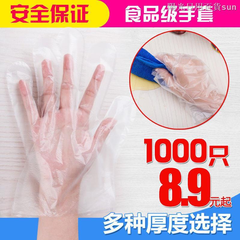 ♕☁加厚 NBR手套 紫色加厚款 多倍合 乳膠手套 無粉手套 手術手套 耐油 檢驗手套 食品 餐飲 清潔一次性手套加厚耐