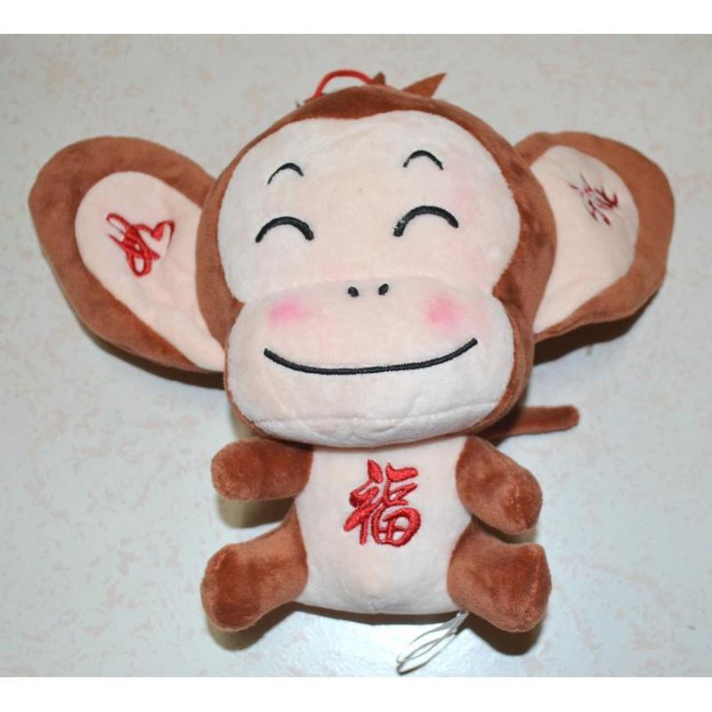 可愛吉祥猴 吊飾 可愛吉祥猴 吊飾