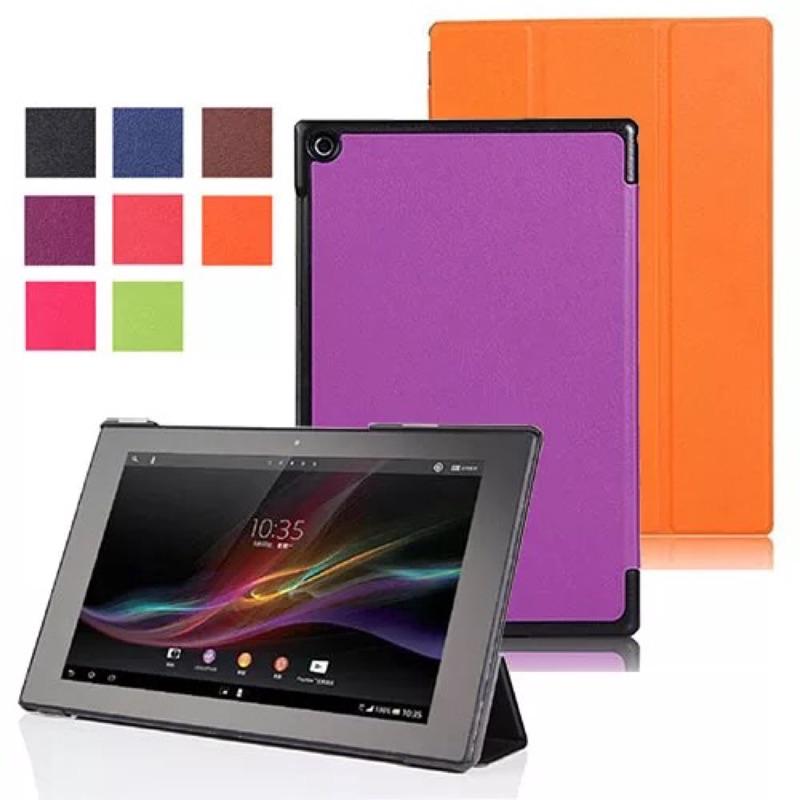 諾曦-Sony tablet Z2 Z3 Z4 平板電腦 保護套 卡斯特 三折 支架 超薄 皮套 商務簡約 高檔 保護殼