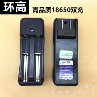 ㊣ 環高南孚雙槽自停充電器。非副廠 適18650 鋰電池 充電組16340 14500 26650 桃園市