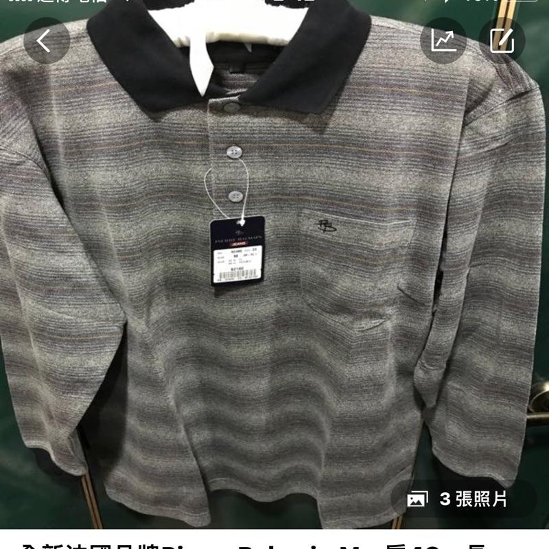 全新Pierre Balmain polo衫,Size(M)肩48、長71、袖58cm