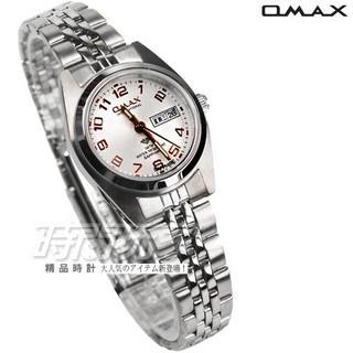 OMAX 時尚城市數字小圓錶 不鏽鋼錶帶 藍寶石水晶 女錶 OMAX4004L白玫【時間玩家】防水手錶 日期/星期