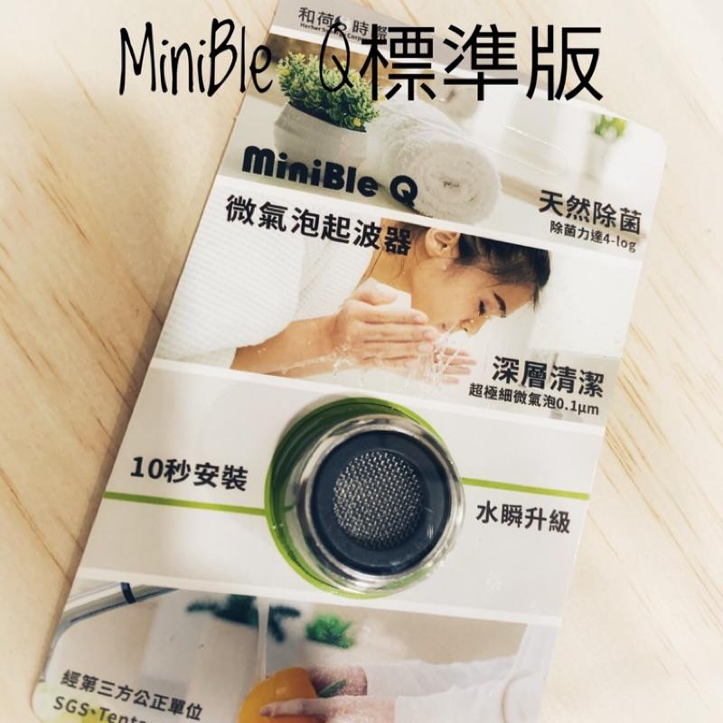 MiniBle Q微氣泡起波器 標準版 起泡器
