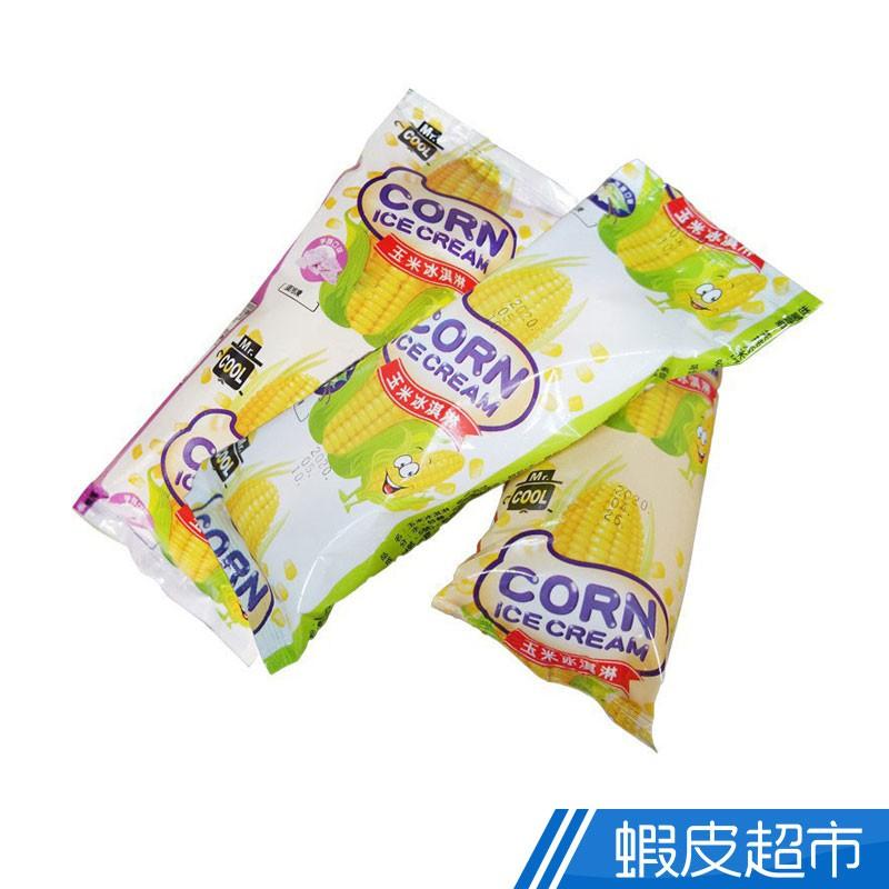 老爸ㄟ廚房 台灣古早味玉米冰 10入 20入 30入 三種口味任選 廠商直送
