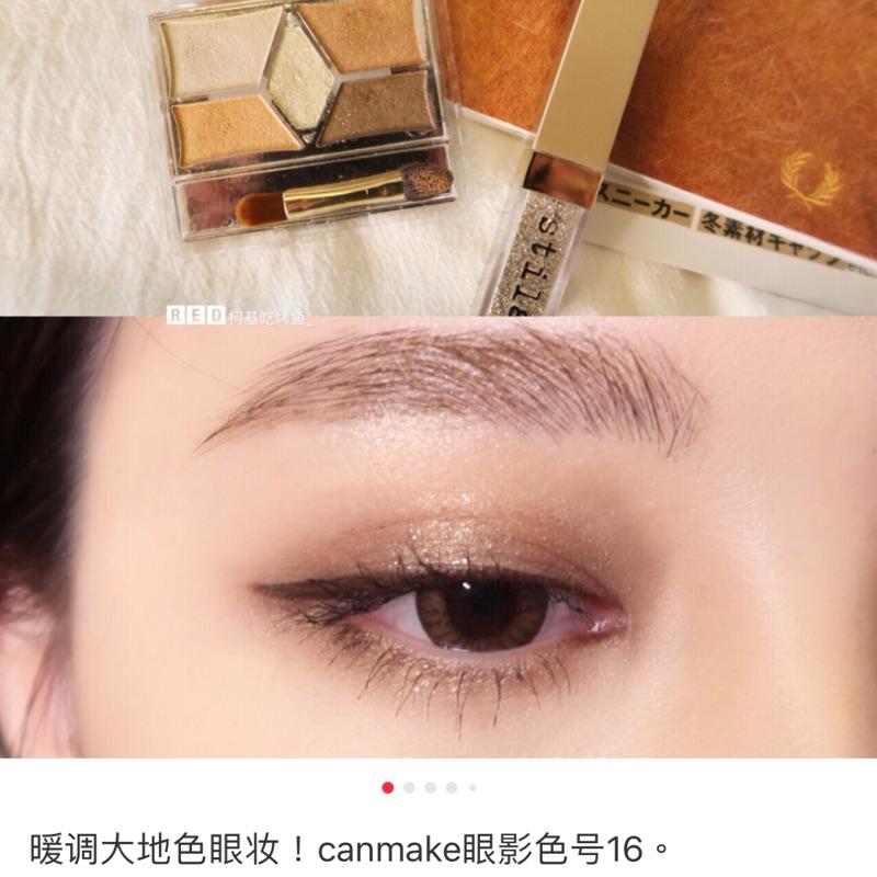 Canmake完美色計眼影盤 色號16