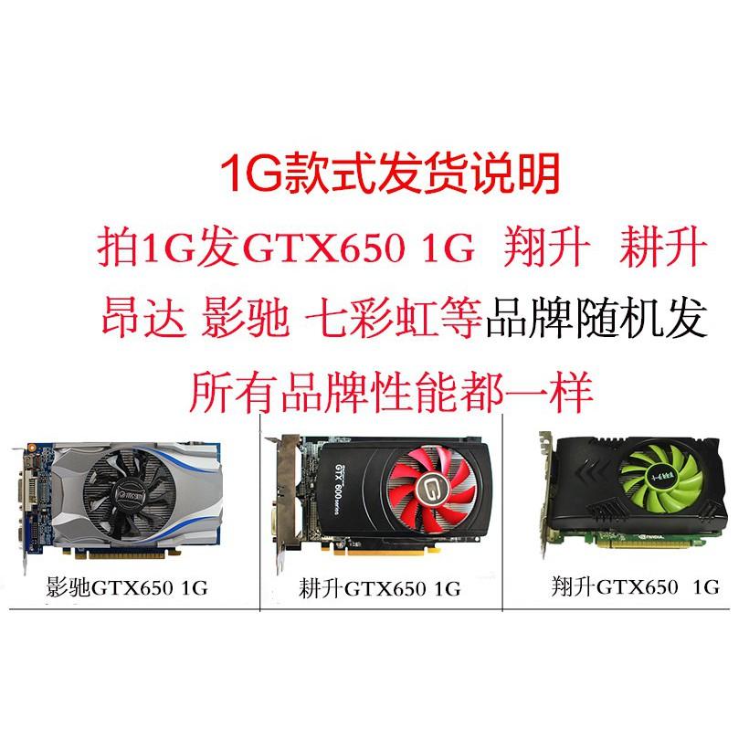 拆機GTX960 2G吃雞顯卡臺式機顯卡LOL獨立顯卡GTX960 4G獨顯游戲