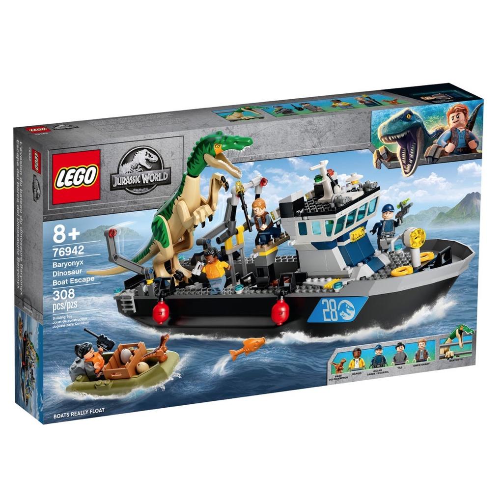 彩虹磚🌈  LEGO 76942 重爪龍快艇逃脫