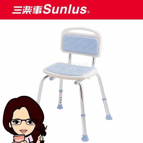 Sunlus 三樂事 靠背式軟墊洗澡椅【醫妝世家】