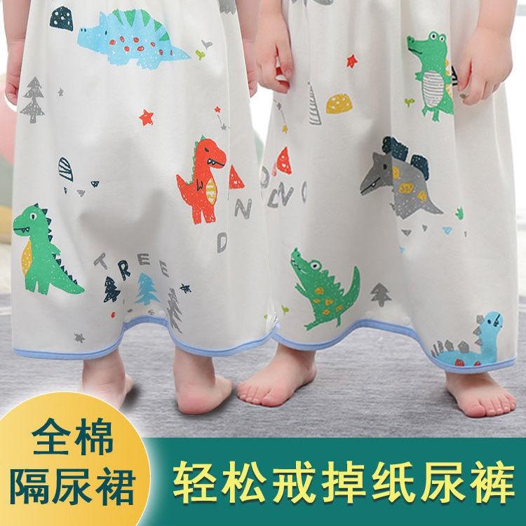 ZNB-寶寶隔尿裙尿布褲子尿床神器嬰兒童防漏防水大號可洗戒尿墊布尿兜1