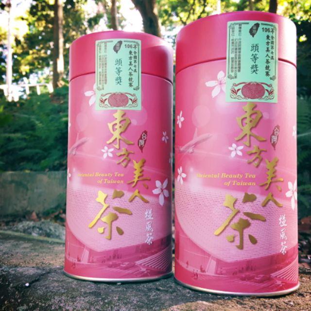 【老公的茶】 最後兩罐。全國 東方美人茶 比賽茶 第七屆全國東方美人茶競賽 頭等獎~只剩兩罐