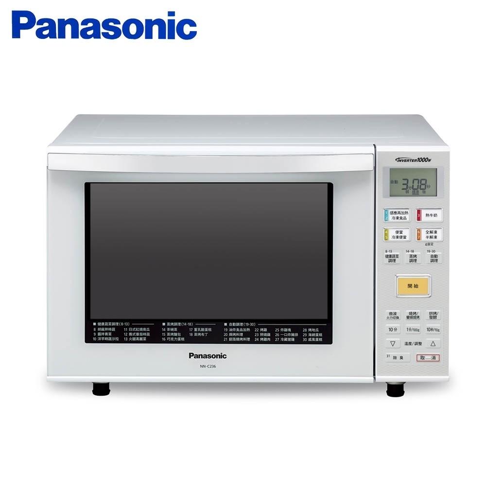 Panasonic NN-C236 國際牌 23公升變頻烘燒烤微波爐