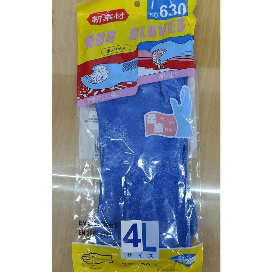 真耐懮 NBR 630 & NBR 730 合成橡膠手套 耐溶劑 耐甲苯手套 耐用性佳 拉扯性強 內含棉織布 柔軟