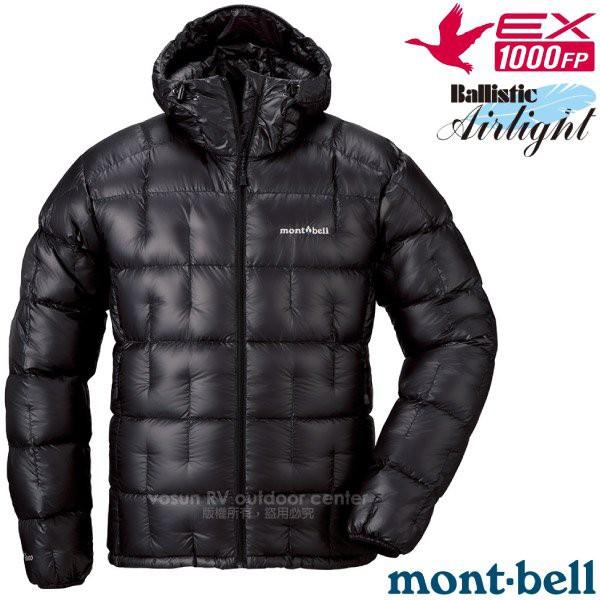 【MONT-BELL 日本】送帽》1000FP鵝絨 男款世界頂級超輕保暖連帽羽絨外套.雪衣_1101528