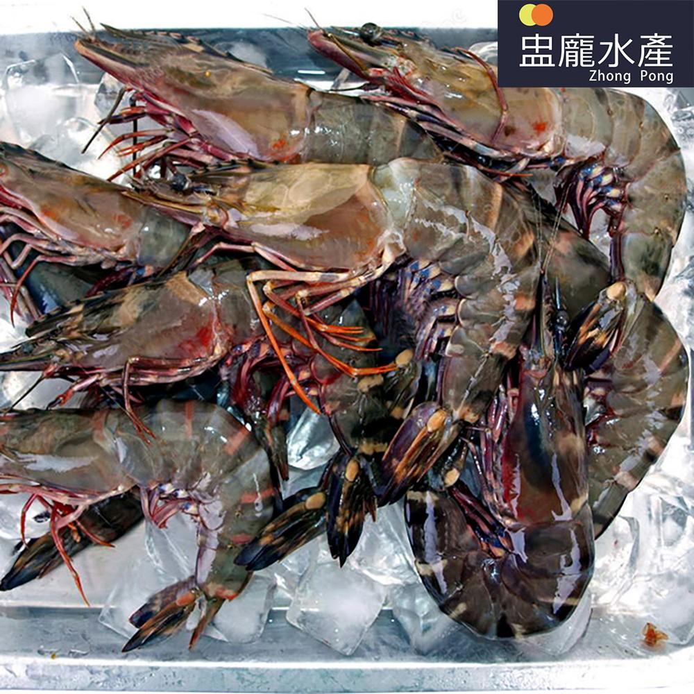 【盅龐水產】草蝦8P(420g) - 淨重420g±5%/盒