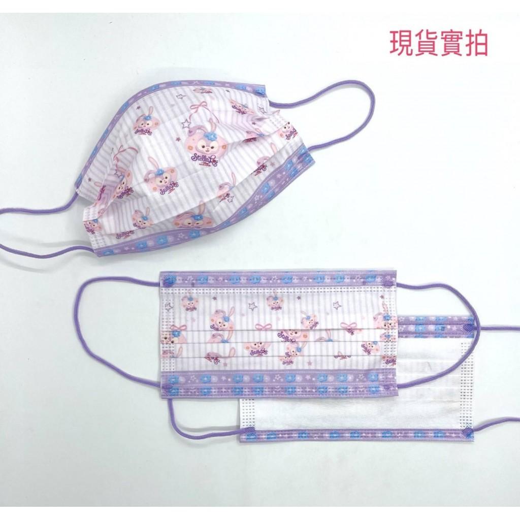❤️paT01033日本香港上海迪士尼達菲家族紫色條紋史黛拉Stellalou親子款成人兒童幼兒非醫療用卡通造型口罩❤️