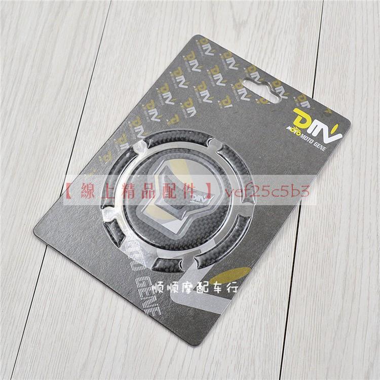 現貨✨✨ ○❁☽CB650R CBR650R CB650F CBR650F改裝油箱蓋貼魚骨貼防滑貼貼紙-線上精品配件