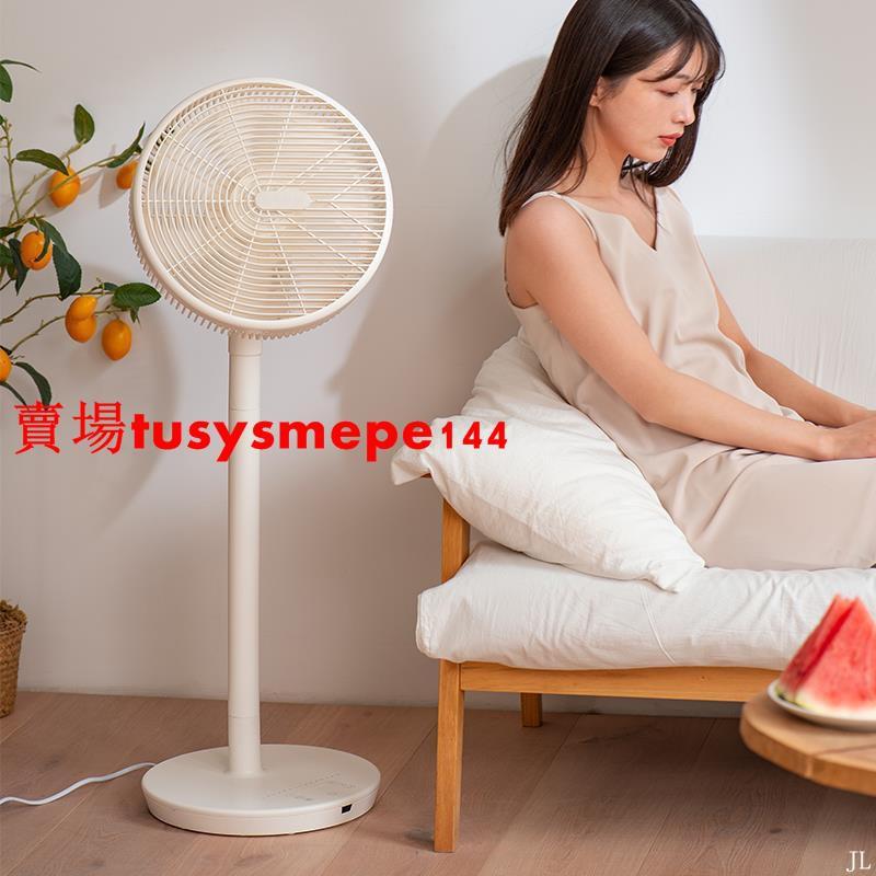 日本amadana電風扇空氣循環扇落地扇立式臺式家用超靜音電扇對流