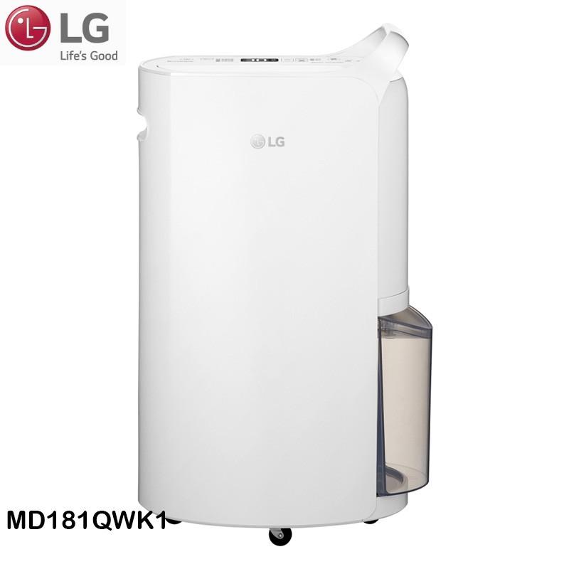 LG 樂金 18L 1級變頻PuriCare清淨除濕機 MD181QWK1