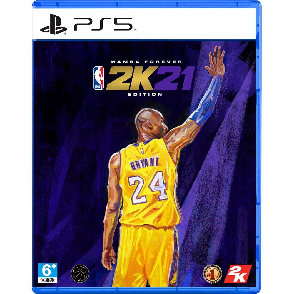 PS5 NBA 2K21 次世代版 Mamba Forever-永懷曼巴傳奇中英文版 [現貨]