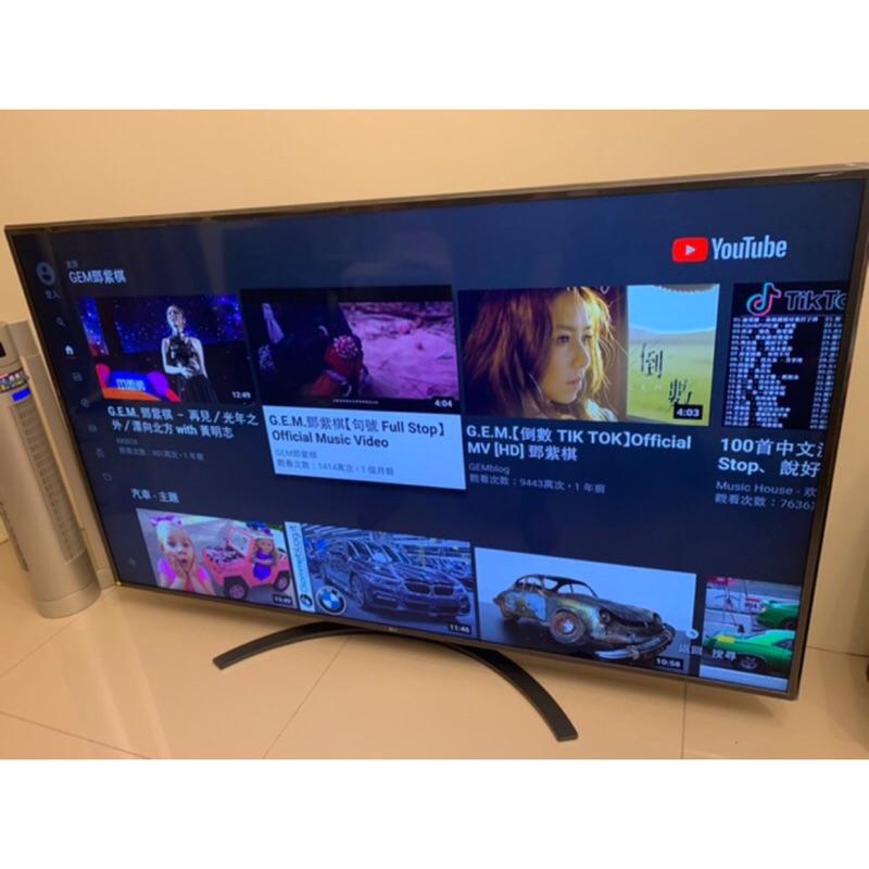加碼送基本安裝 全新未拆 短促 LG 55吋4K電視金屬無邊框 55UM7600 55UM7600
