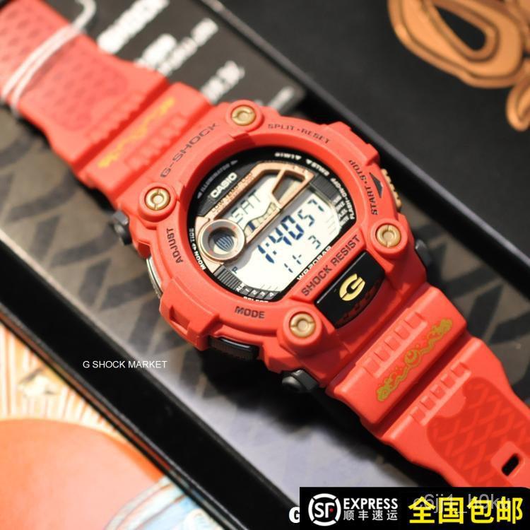 正品Casio卡西歐G-SHOCK七福神系列限量版G-7900SLG-4紅色