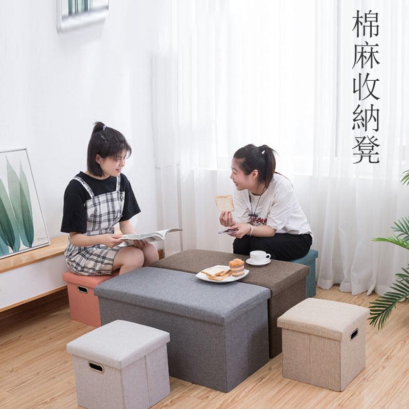 收納凳子可坐儲物凳長方形換鞋凳擱腳凳小沙發凳家用椅折疊收納箱