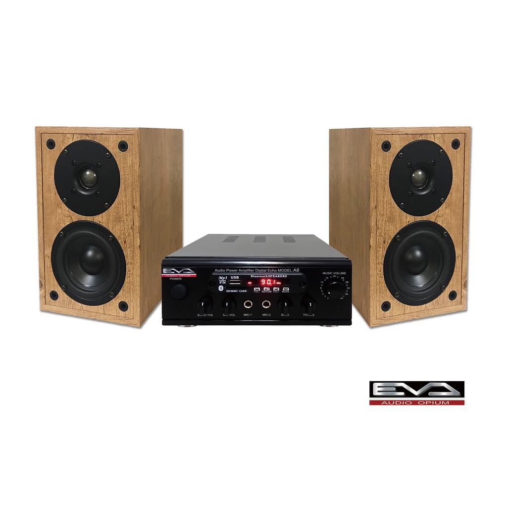 EVA 300W超大功率迷你擴大機+4吋HIFI超美聲書架型喇叭+音響組