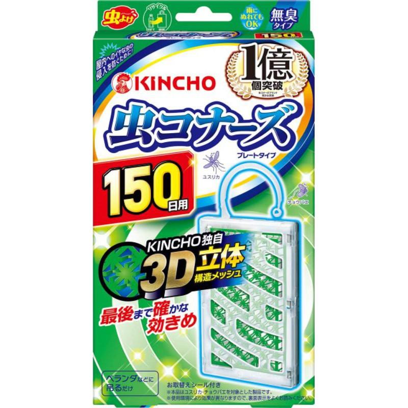 防蚊掛片買就送無痕掛勾 金雞 KINCHO 防蚊掛片150日