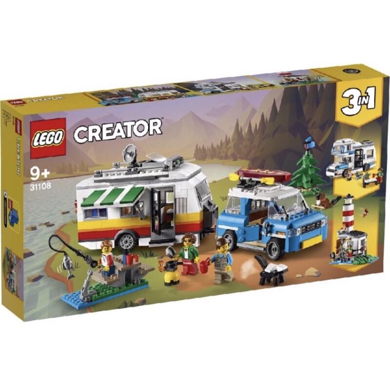 🔆簡單生活積木專賣店🔆 LEGO 樂高 31108
