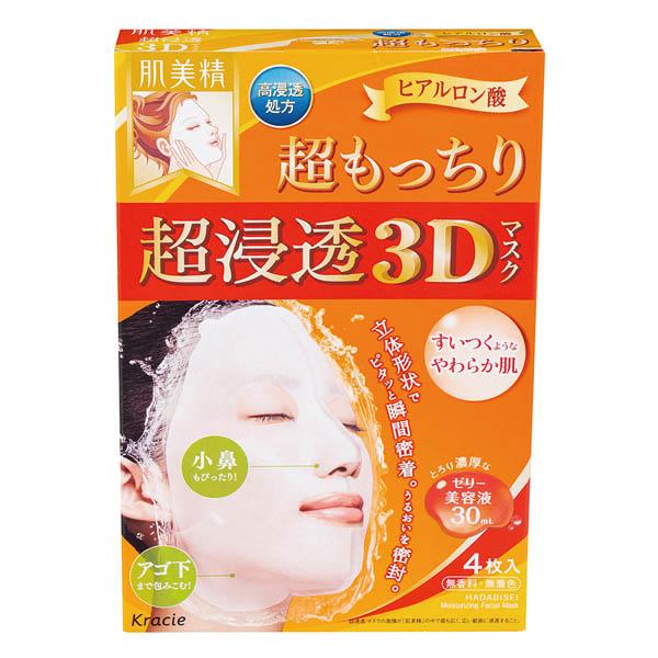 肌美精深層彈力3D立體面膜4入