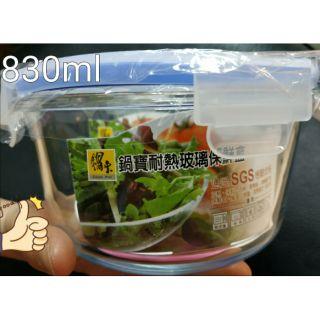🌟口碑賣家 降 鍋寶耐熱玻璃保鮮盒1100ml/ 830ml/ 350ml 高雄市