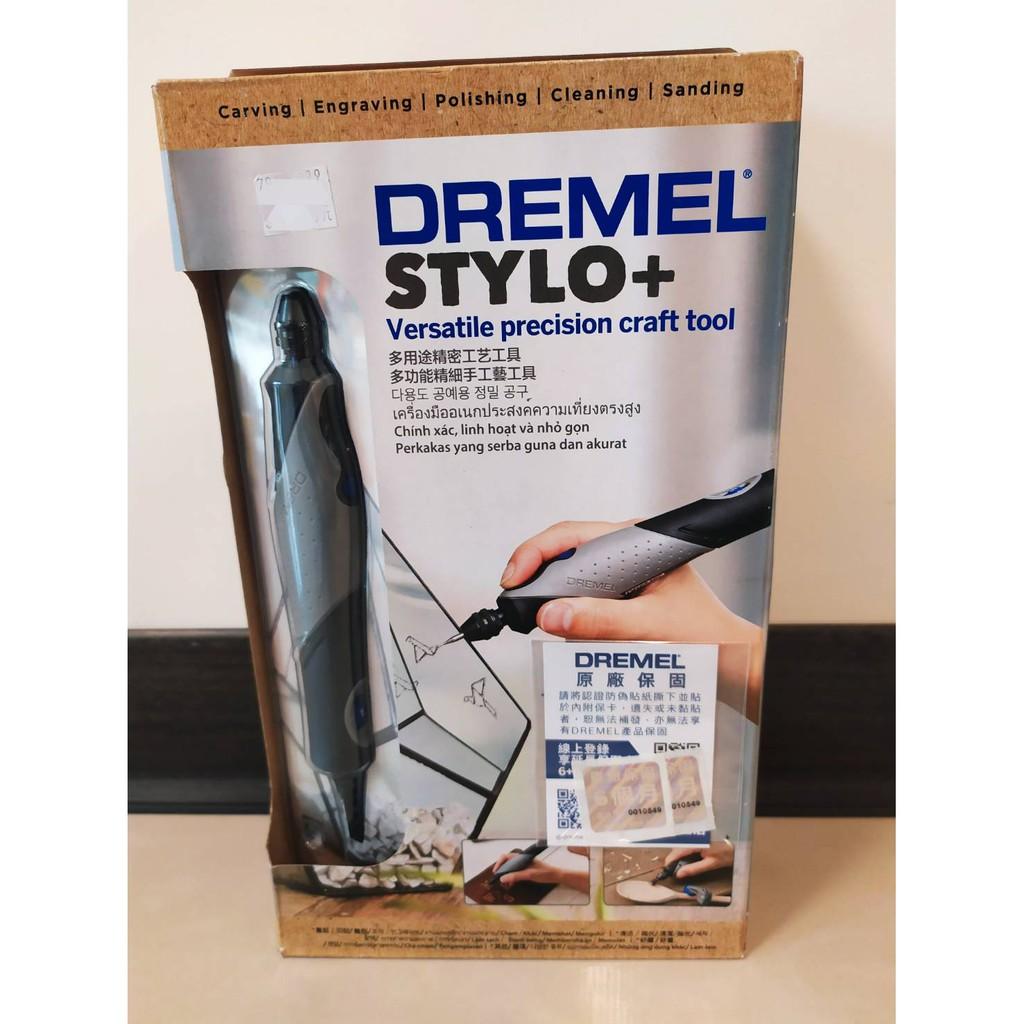 精美 Dremel 2050 N/15 Stylo 筆行刻磨機 (贈15配件組) - 原廠保固
