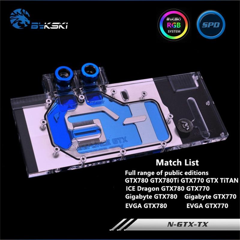 Bykski TITAN GTX780 GTX770 GTX780TI顯卡N-GTX-TX的全覆蓋GPU水冷塊