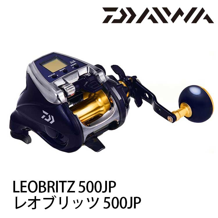 DAIWA LEOBRITZ 500JP [漁拓釣具] [電動捲線器]
