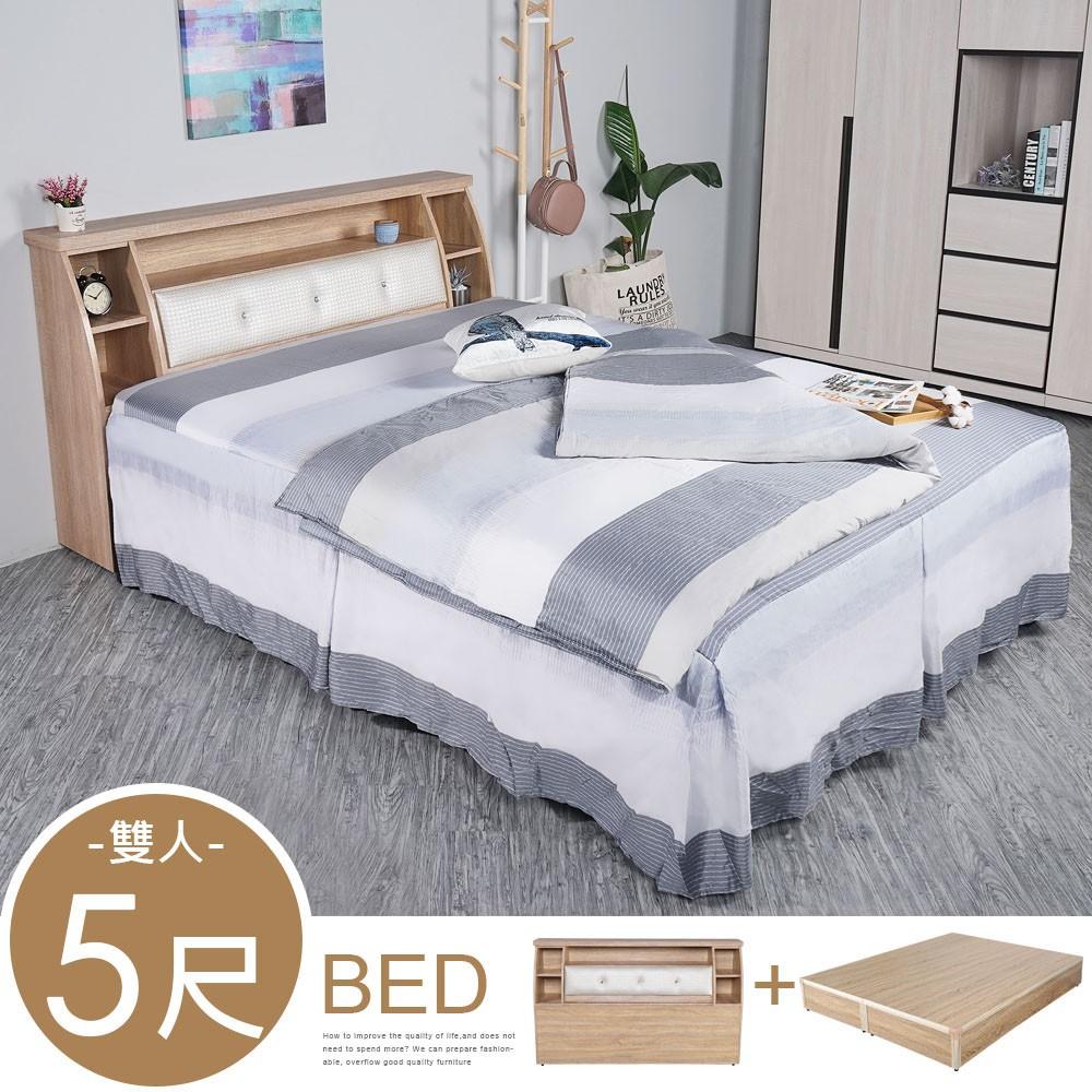 YoStyle 佐藤床台組-雙人5尺(梧桐色) 雙人床 床組 床台 專人配送安裝