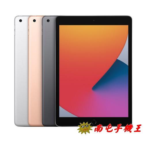 Apple iPad 8th 10.2 32GB WiFi 2020 A2270